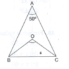 R-s-aggarwal-and-v-aggarwal Solutions Cbse Class 9 Mathematics Chapter - Triangles