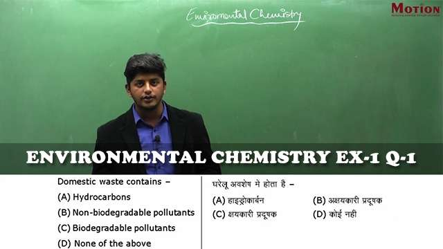 IIT JEE Chemistry - Environmental Chemistry free Notes, Solved