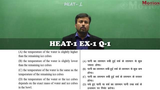 IIT JEE Physics - Thermodynamics free Notes, Solved
