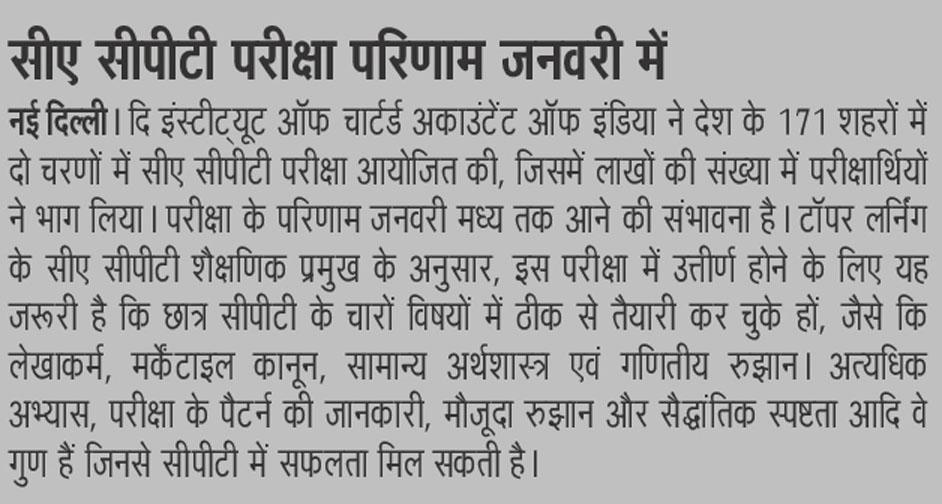 Raj Express, Indore, 20/12/2016