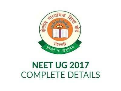 NEET UG 2017: Examination, Eligibility, Paper Pattern
