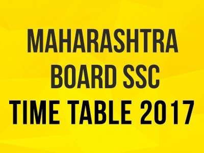 Maharashtra Board revised exam dates for SSC 2017 Board Exam