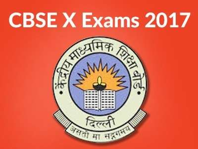 CBSE Class 10 Board Exam Timetable 2017