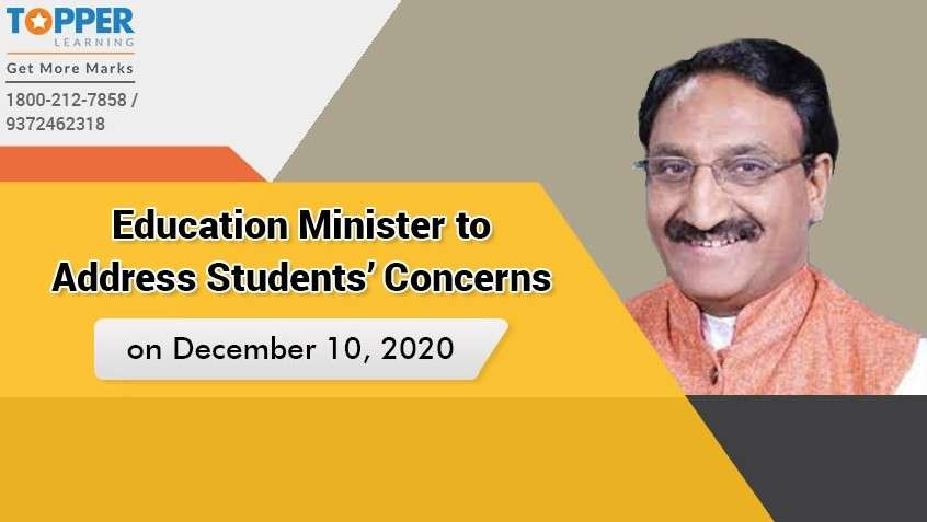 Education Minister to Address Students' Concerns on December 10, 2020