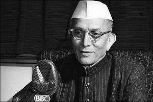 Morarji Desai - An inspirational leader