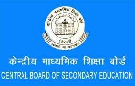 CBSE Class 10 Results to be Declared in Mid-May