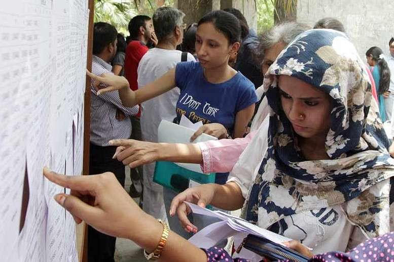 CBSE Class 10 Results to be Declared