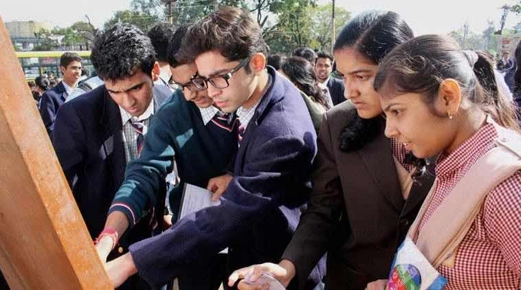 Maharashtra Class 10 Results to be Announced