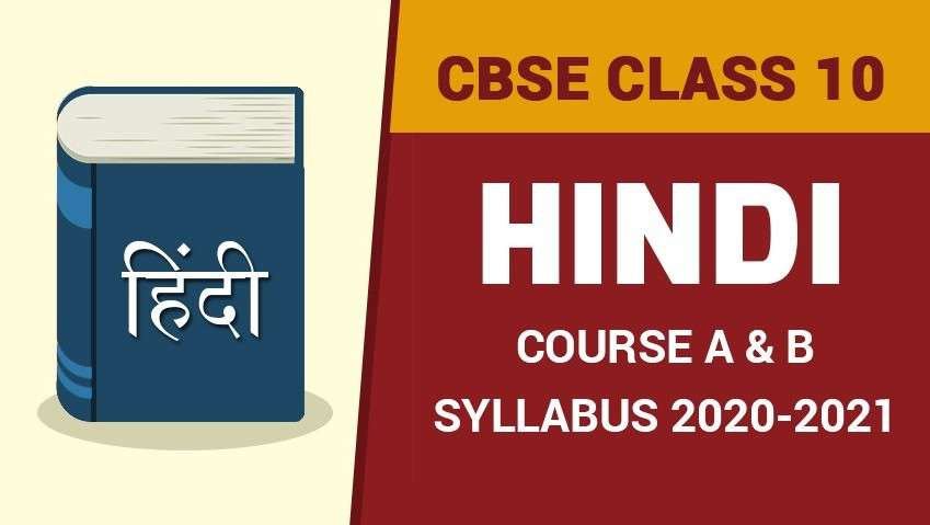 CBSE Class 10 Hindi Course A & B Syllabus 2020-2021