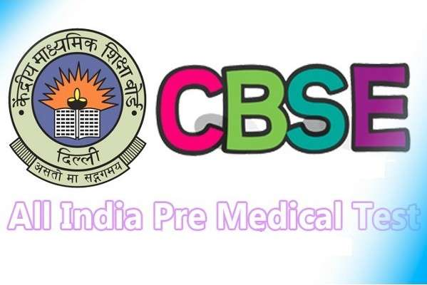 All India Pre-Medical Entrance Test Answers Now Online