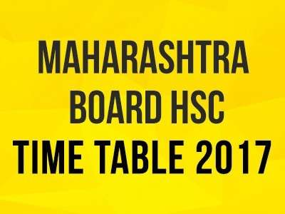 Maharashtra: HSC 2017 Board Exam Time Table