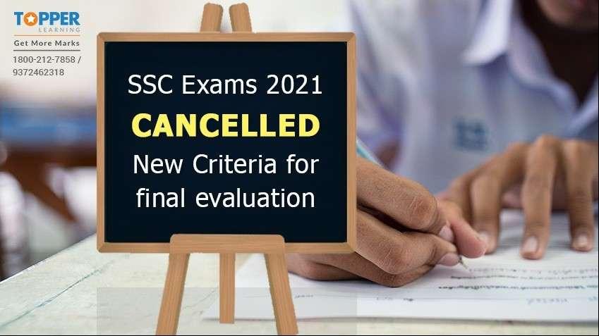 Maharashtra SSC Exams 2021 Cancelled, New Criteria for final evaluation