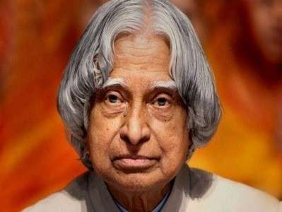 Glimpses of Books Written by Dr APJ Abdul Kalam