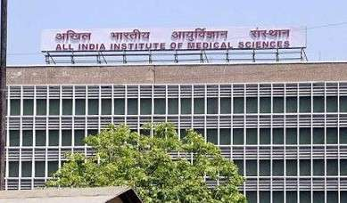 AIIMS 2016 Exam Date Announced