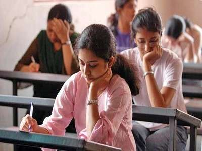 Maharashtra State Board HSC 2016 Exam Timetable