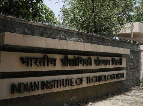 IIT Fees to be Hiked from 2017
