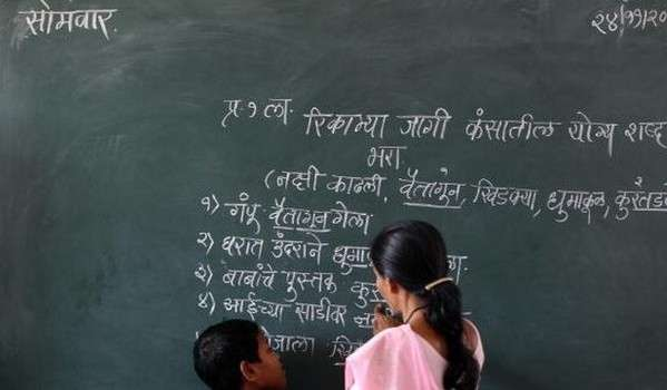 Marathi in CBSE, ICSE & IB Curriculum in Maharashtra