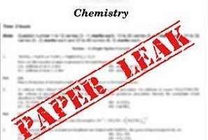 Karnataka Class 12 chemistry paper leaked once more, Board postpones exam again