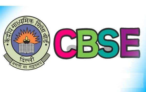 Benefits of OTBA for CBSE Class 11 Students
