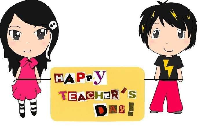 Know how to celebrate Teacher's Day