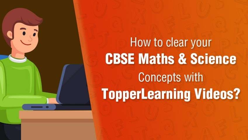 How to clear your CBSE Maths and Science Concepts with TopperLearning Videos?