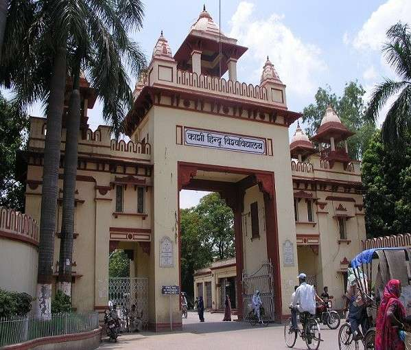 BHU Releases Applications for UG Courses