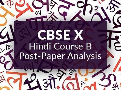 TopperLearning Post-Paper Analysis: CBSE X Hindi Course B