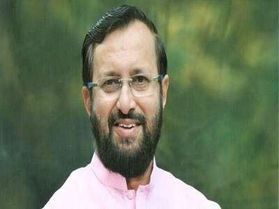 HRD ministry: Centre striving hard to ensure every child receives quality education
