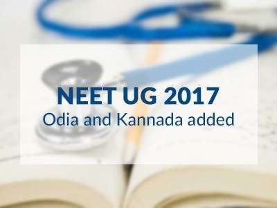 NEET UG 2017 to be also conducted in Odia and Kannada