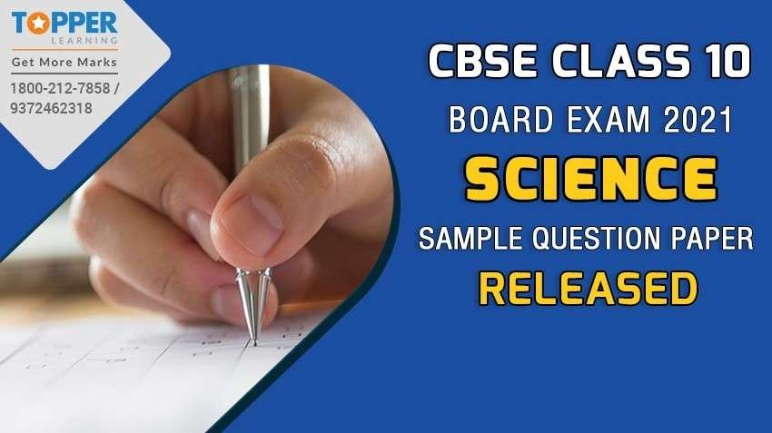CBSE Class 10 Board Exam 2021 - Science Sample Question Paper Released