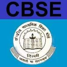 CBSE to Organise a Science Exhibition to Encourage Students