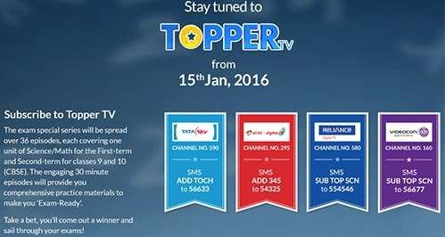 Paper Peek- Exam Special Series Starts from 15th January on Topper TV