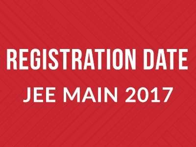 JEE Main 2017: Last Date for Submission of Forms extended