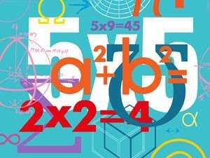 Guide to National Mathematics Olympiad
