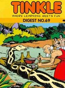 Top Indian Comic Books