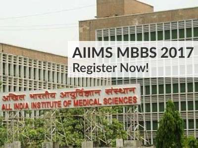 AIIMS MBBS Exam 2017: Important Dates, Registration, Everything You Need to Know