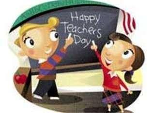 How to Make a Teacher's Day Card