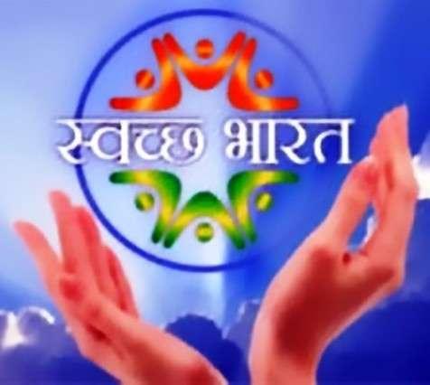 Will Swachh Bharat Abhiyan be Successful?