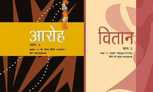 CBSE Hindi Textbook Solutions: Aaroh Bhag 2 and Vitan Bhag 2 Available
