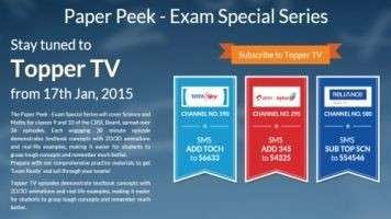 Topper TV Launches Paper Peek - An Exam Special Series