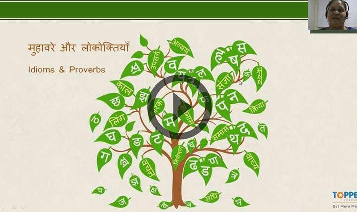 Maharashtra Class 7 - Maharashtra Class 7 Sample Papers, Solutions