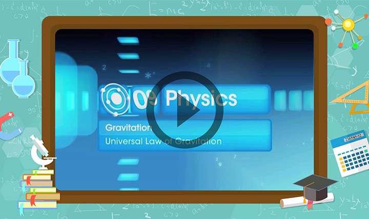Gravitation - Gravitation - Exam Decoded - 1