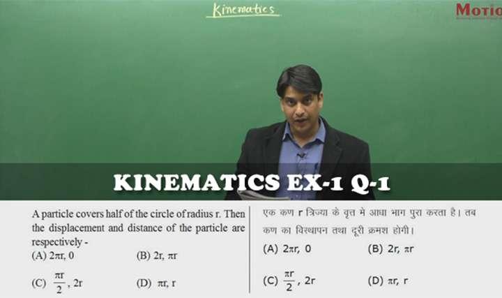 Kinematics Ex-1 Q-1