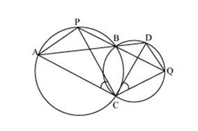 Ncert Solutions Cbse Class 9 Mathematics Chapter - Circles