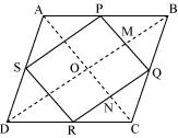 Ncert Solutions Cbse Class 9 Mathematics Chapter - Quadrilaterals