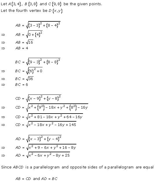 Chapter 6 Co-ordinate Geometry - RD Sharma Solutions for