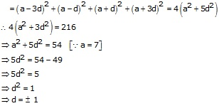 R-s-aggarwal-and-v-aggarwal Solutions Cbse Class 10 Mathematics Chapter - Arithmetic Progressions