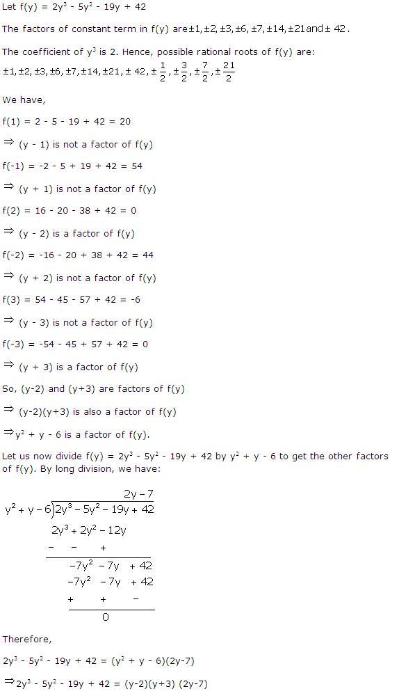 Rd-sharma Solutions Cbse Class 9 Mathematics Chapter - Factorisation Of Polynomials