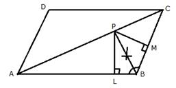 Selina Solutions Icse Class 10 Mathematics Chapter - Loci Locus And Its Constructions