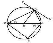 Selina Solutions Icse Class 10 Mathematics Chapter - Tangents And Intersecting Chords
